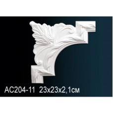 Perfect AC 204-11