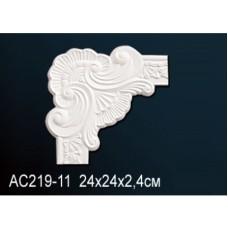 Perfect AC 219-11