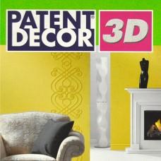 Patent Decor 3D интерьеры