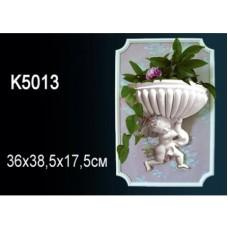 Светильник K 5013