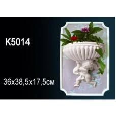 Светильник K 5014