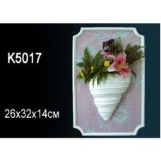 Светильник K 5017
