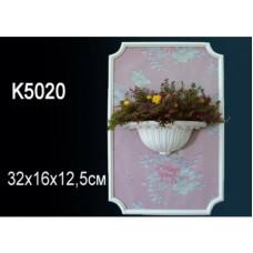 Светильник K5020