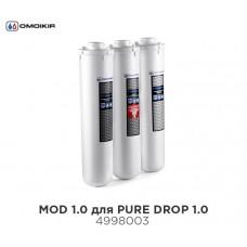 MOD 1.0 комплект сменных модулей