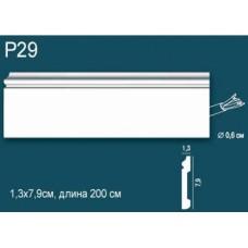 P29 плинтус Perfect Plus